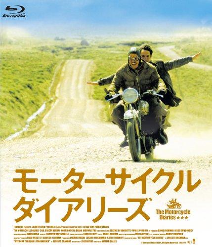 モーターサイクル・ダイアリーズ [Blu-ray]の詳細を見る