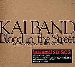 甲斐バンド「Blood in the Street」の歌詞を収録したCDジャケット画像