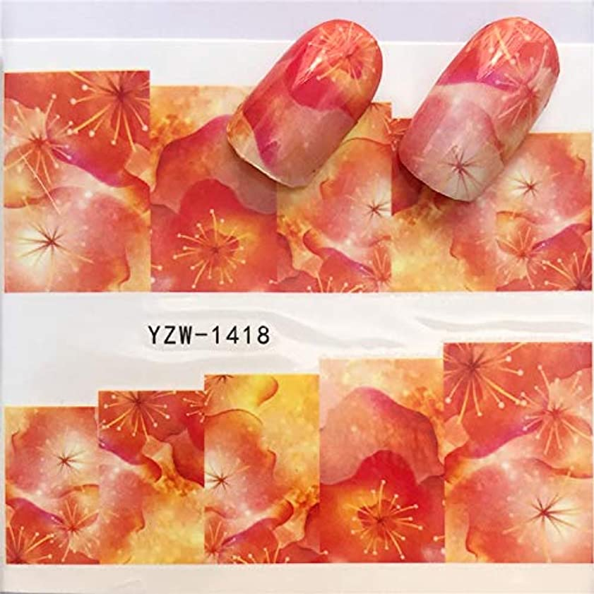 パン乞食買収CELINEZL CELINEZL 3ピースネイルステッカーセットデカールウォータースライダースライダーネイルアートデコレーション、色:YZW 1418