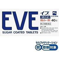 【指定第2類医薬品】イブ糖衣錠 PB 40錠