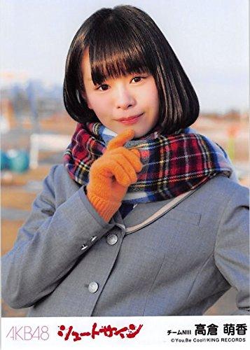【友達でいましょう/NGT48】センターは〇〇でファン歓喜!?大人びた表情で魅せるMVが解禁!の画像