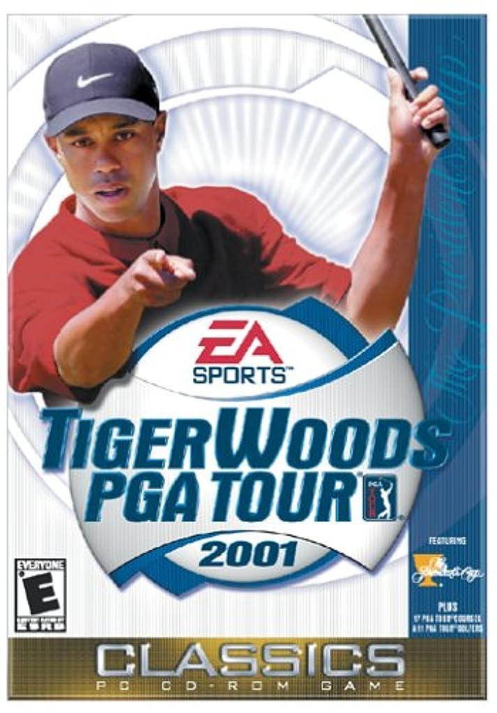 プログレッシブお願いします画像Tiger Woods 2001 (輸入版)