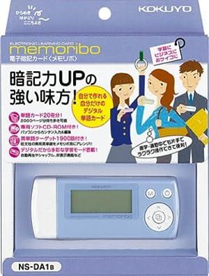 コクヨ 電子暗記カード memoribo ブルー  NS-DA1B