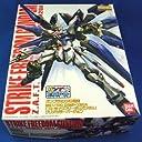 【ガンプラEXPO限定】 MG 1/100 ストライクフリーダムガンダム クリアカラーVer.《プラモデル》