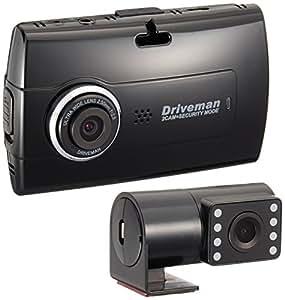 アサヒリサーチ ドライブマン TW-1 ドライブレコーダー 2カメラ同時録画 セパレートタイプ セカンドカメラ TW-1