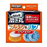 PROSTAFF(プロスタッフ) 洗車用品 魁 磨き塾 くるくる磨き丸 スペアセット P143