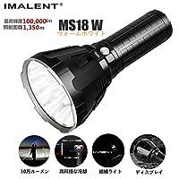 IMALENT イマレント MS18 W 最強 強力 懐中電灯 ウォームホワイト色 ハンディライト 超高輝度 明るさ 10万ルーメン 照射距離1350m