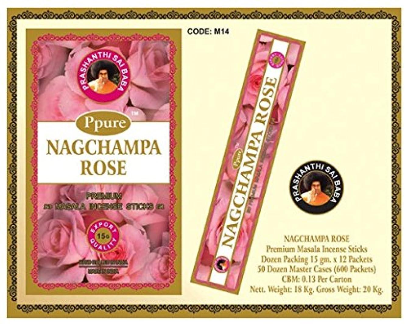 年金朝確認するPpure Nag ChampaプレミアムMasala Incense Sticksローズ
