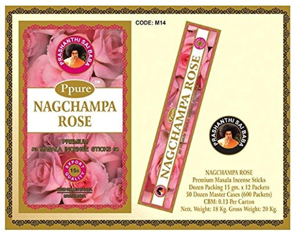 メンタルリマ混乱させるPpure Nag ChampaプレミアムMasala Incense Sticksローズ