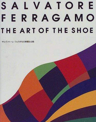 サルヴァトーレ・フェラガモの華麗なる靴の詳細を見る