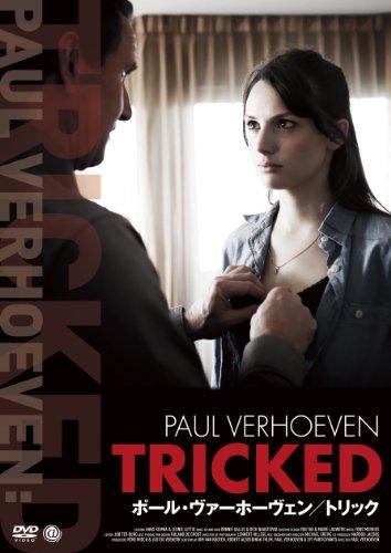 ポール・ヴァーホーヴェン/トリック [DVD]の詳細を見る
