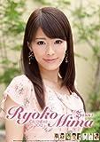 美馬怜子 [2012年 カレンダー]