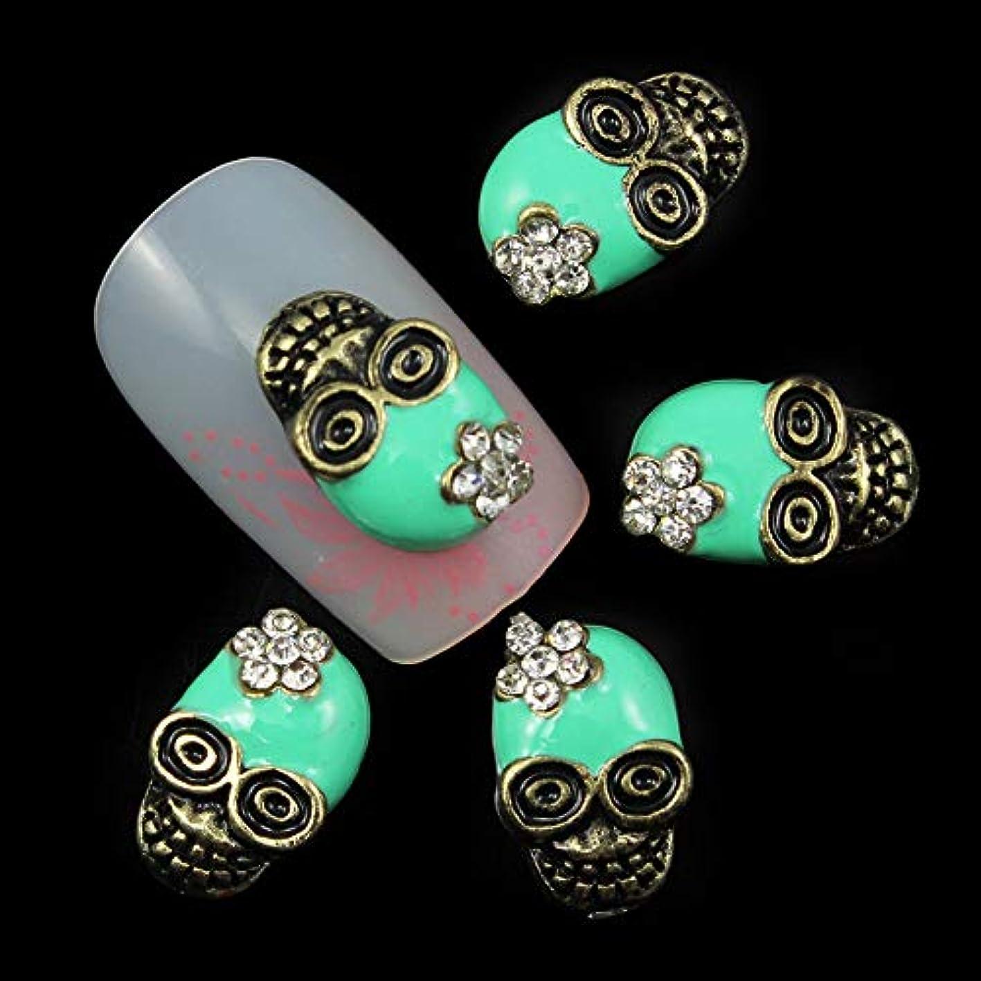 緩める締め切り発明する10個入りの3Dネイルアートの装飾合金ラインストーンDIYのグリーンスカルネイルスタッドファッションジュエリー用品グリッターセックス製品ネイルツール