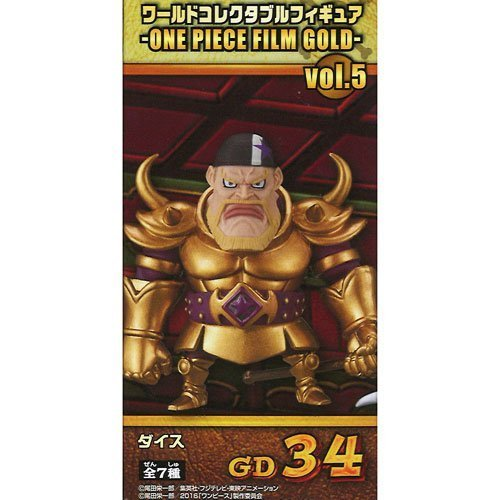 ワンピース ワールドコレクタブルフィギュア ONE PIECE FILM GOLD vol.5 ダイス 単品 (プライズ)