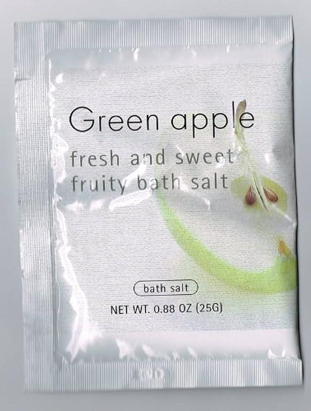 めまい優雅なオールバスセレクション グリーンアップル