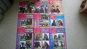 JRA競馬グッズ Gallop号外 9冊セット 武豊 サトノダイヤモンド キタサンブラック ゴールドシップ ゴールドアクター マリアライトです。