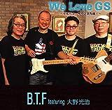 We Love GS〜グループサウンズ万