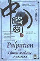 Palpation in Chinese Medicine [DVD]
