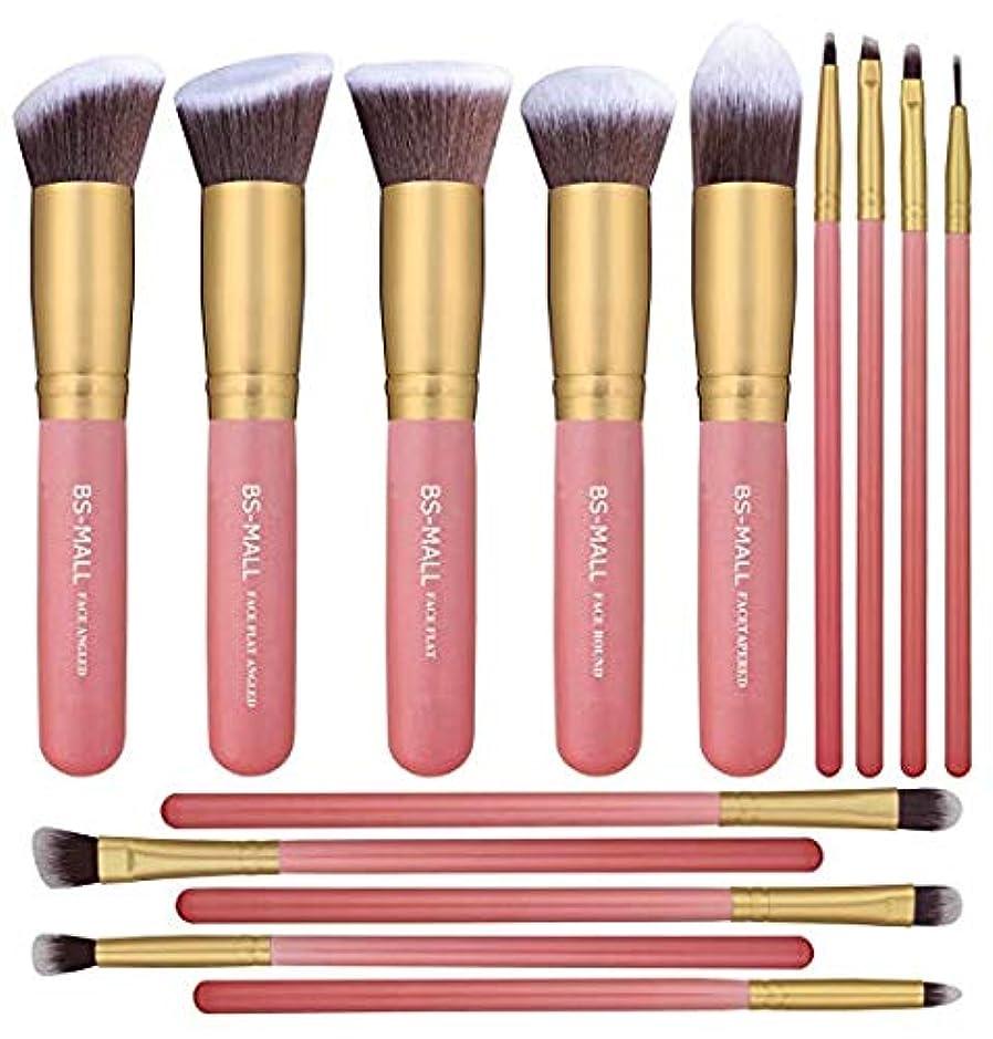 BS-MALL メイクアップブラシ 14本セット 14 Pcs Makeup Brushes Premium Synthetic Kabuki Makeup Brush Set Cosmetics Foundation...