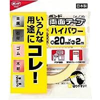 コニシ 強力両面クッションテープ20mm×2M日本製 japan05261 【まとめ買い10個セット】 32-671