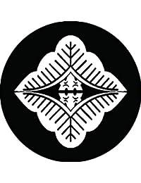 家紋シール 向い松菱紋 布タイプ 直径40mm 6枚セット NS4-1194