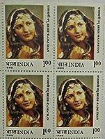 Sams Shopping Indian Brides. Bride, Rajasthan, Costume, Marriage, Rs. 1 Indian Stamp (Block of 4)