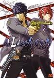 Ai DeathGUN (B's LOG Comics)