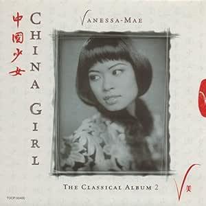 チャイナ・ガール(クラシック・アルバム2)
