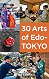 30 Arts of Edo-Tokyo: A guide to the best hands-on cultural experiences in Japan. (Japan Travel Guide Series Book 3) (English ..