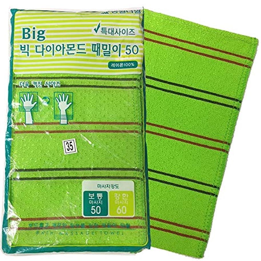 ストレスの多いニッケルクリップ10枚入り 韓国式アカスリタオル プロ仕様 サイズ:14X24Cm あかすりタオル