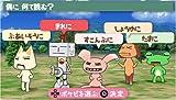―どこでもいっしょ―レッツ学校 - PSP 画像