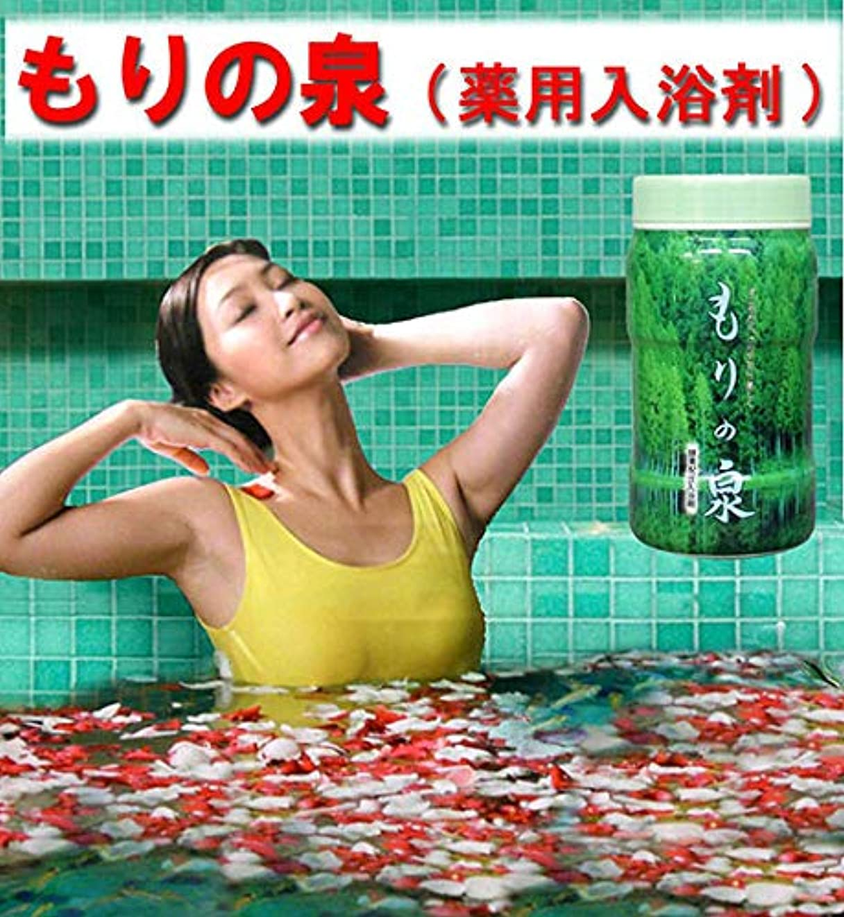 製造業甲虫政治的酵素入り入浴剤 もりの泉 徳用セット 12本