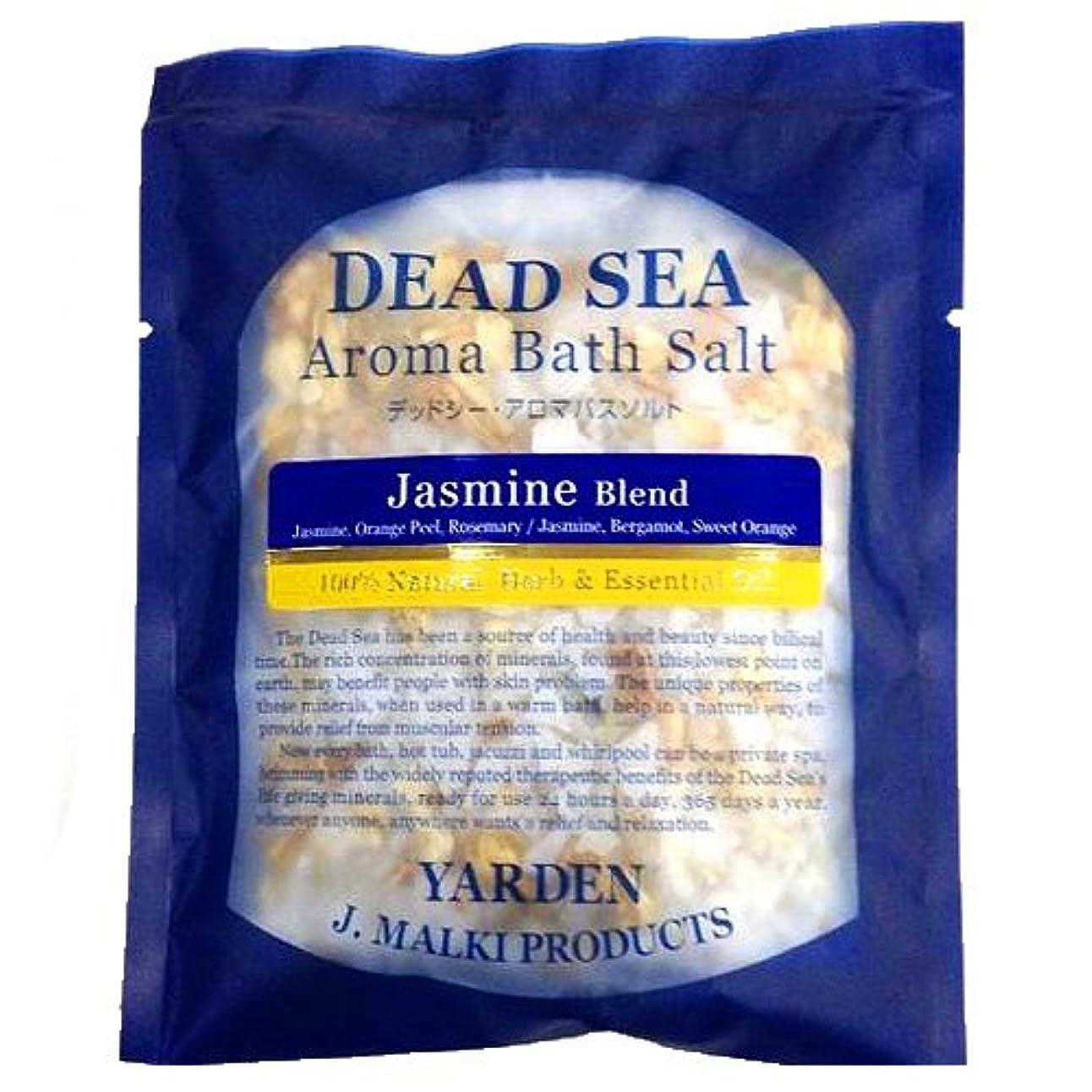 フィドルすばらしいですオーバーヘッドデッドシー?アロマバスソルト/ジャスミンブレンド 80g 【DEAD SEA AROMA BATH SALT】死海の塩+精油+ハーブ/入浴剤(入浴用化粧品)【正規販売店】