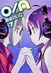 O/A (7) (カドカワコミックス・エース)