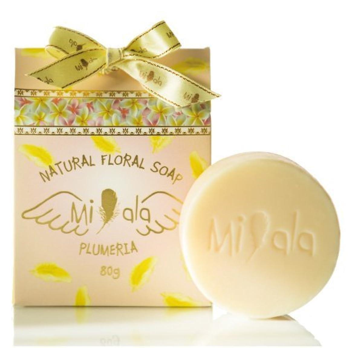 その怒り規制するミアラ フローラルソープ プルメリアの香り 80g