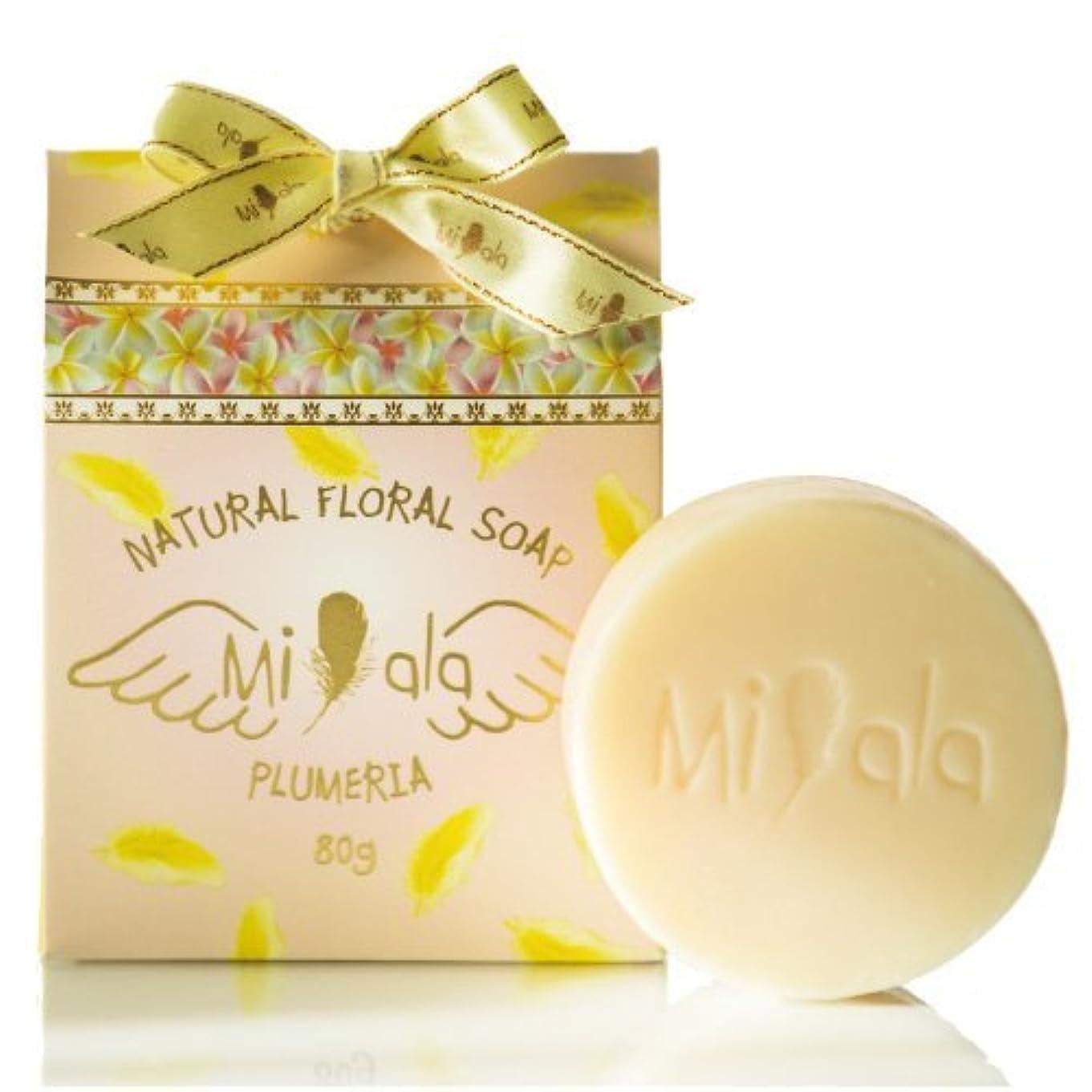 平手打ち優先権流行しているミアラ フローラルソープ プルメリアの香り 80g