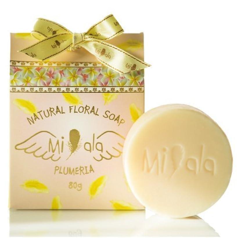 冷凍庫剥ぎ取る軸ミアラ フローラルソープ プルメリアの香り 80g