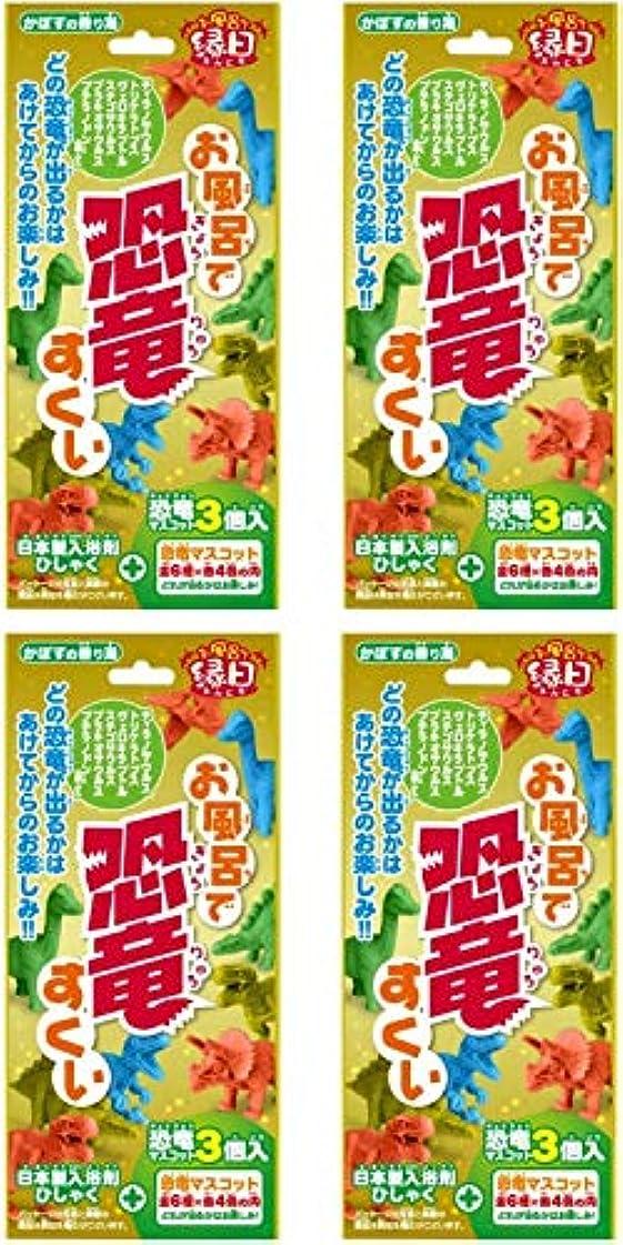 魔術アブストラクトトマト【まとめ買い】お風呂で恐竜すくい かぼすの香り【×4個】