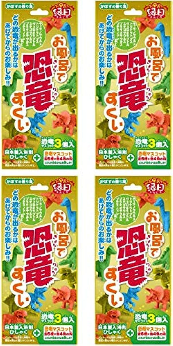 高音軸致命的な【まとめ買い】お風呂で恐竜すくい かぼすの香り【×4個】