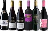 デイリーワイン フランス &イタリア赤ワイン6本セット 750ml×6本 [フランス/赤ワイン/辛口/ミディアムボディ/6本]