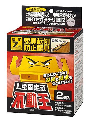 不二ラテックス 家具転倒防止用品 不動王 L型固定式 FFT-001