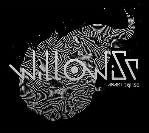 ARAKI,nqrse/Will O Wisp