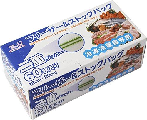 フリーザーバッグ 保存袋 チャック付き 60枚入り 2重ジッパー 冷凍用 ZB-5003