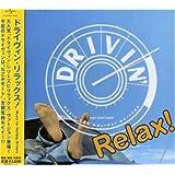 ドライヴィン・リラックス! Music for Holiday Drivers