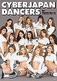 CYBERJAPAN DANCERS 1st PHOTOBOOK (バラエティ)