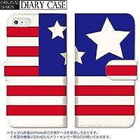 301-sanmaruichi- iPhone6splus ケース iPhone6plus ケース 手帳型 おしゃれ 星条旗 国旗 星 ライン big star かわいい デザイン スター C 手帳ケース