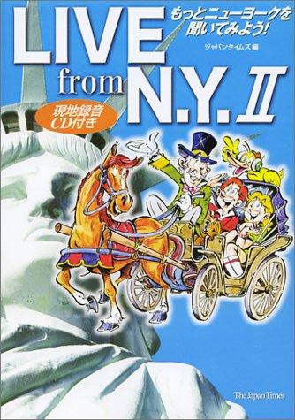 LIVE from N.Y. II ― もっとニューヨークを聞いてみよう! [CD1枚付き]の詳細を見る