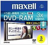 Maxell 録画用DVD-RAM 240分 3倍速 カートリッジタイプ 3色カラーミックス 3枚入り DRMC240MIXB.1P3S.A