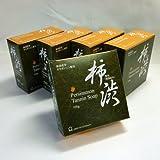 【加齢臭?体臭対策】 ライブラ柿渋石鹸 100g (5個セット)