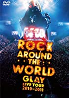 GLAY ROCK AROUND THE WORLD 2010-2011 LIVE IN SAITAMA SUPER ARENA -SPECIAL EDITION- [DVD](在庫あり。)
